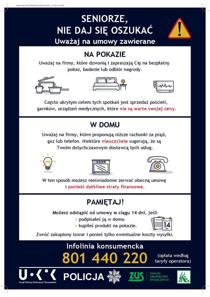 Plakat_Uwazaj_seniorze_UOKiK_Policja_ZUS_KRUS.jpeg