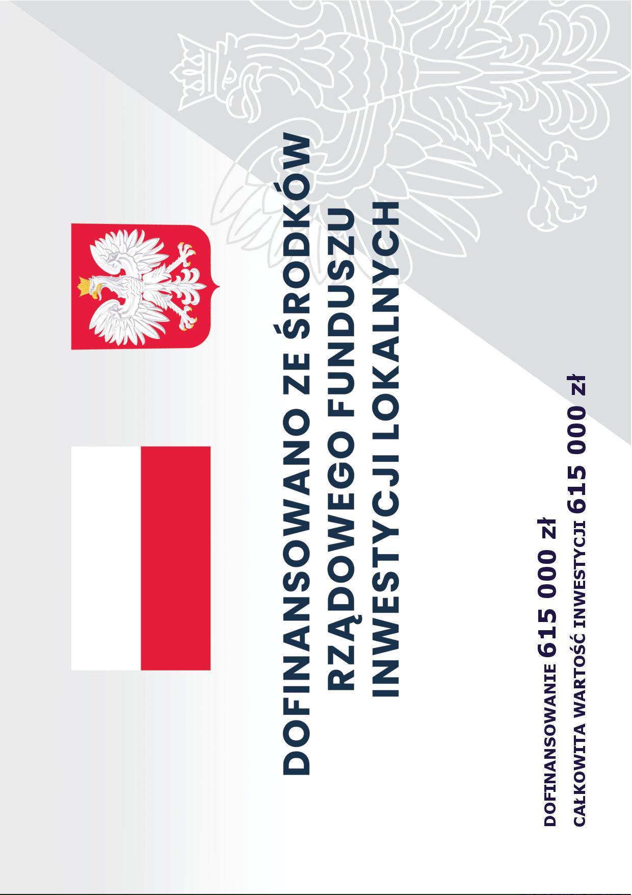 Tablica informująca o dofinansowaniu ze środków Rządowego Funduszu Inwestycji Lokalnych