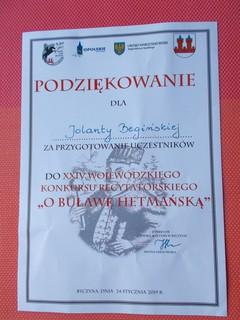 Galeria Sukces w Byczynie - PSP Łubniany